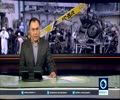 [20th April  2016] Death toll from blast in Kabul rises to 64   Press TV English