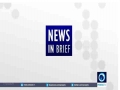 [25th April 2016] News In Brief 06:30 GMT | Press TV English