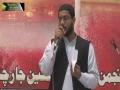 [Tilawat and Manqabat]   Br. Farhan Zaidi - [Jashn e Molude Kaba Wa Noor e Wilayat] - Urdu