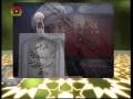 Friday Sermon - Ayatollah Jannati - 16 Jan 2008 - Urdu