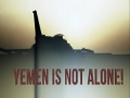 Yemen is not alone | An open declaration by Sayyid Hashim al-Haidari | Arabic sub English
