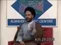 Birth Celebration of Abu Fazlil Abbas - English Urdu