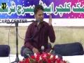 [Manqabat]  Br. Yawar  [Jashn e Molude Kaba Imam Ali (a s)] - Urdu