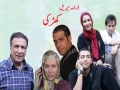 [Episode 11] Drama Serial Khirke - ڈرامہ سیریل کھڑکی | SaharTv - Urdu