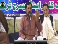 [Manqabat] Janab Abrar Hussain Fatehpuri [Jashn e Molude Kaba Imam Ali (a s)] - Urdu