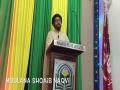 [Jashan-e-Wiladat] – Imam Muhammad Baqir A.S [Speaker Moulana Shoaib Naqvi] [MWA-Australia] - Urdu