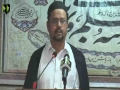 [Friday Sermon] 29 Apirl 2016 | Professor Zahid Ali Zahidi - Karachi University - Urdu