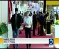 [6th May 2016] Iran Oil Show 2016 opens in Tehran | Press TV English