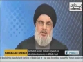 [Speech] Sayyed Hassan Nasrallah | 5th May 2015 - English
