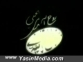 Sire Amali Emam Ruhollah Khomeini (r.a) - 16/16 - Persian