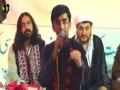 [Manqabat] Br. Muslim Raza Mehdivi  [Jashn e Molude Kaba Imam Ali (a s)] - Urdu