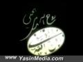 Sire Amali Emam Ruhollah Khomeini (r.a) - 14/16 - Persian