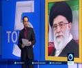 [Discussion]-Ayatollah Khamenei   It Is U.S. Policy To Fight Iran, Islam - English