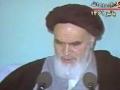 Sire Amali Emam Ruhollah Khomeini (r.a) - 11/16 - Persian