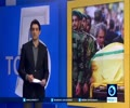 [14th May 2016] Funeral held for top Hezbollah commander killed in Syria   Press TV English