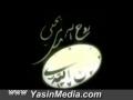 Sire Amali Emam Ruhollah Khomeini (r.a) - 06/16 - Persian