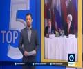 [17th May 2016] International talks on Syria underway in Vienna | Press TV English