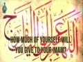 How Much of Yourself Will You Give to Your Imam? | Farsi sub English