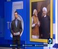 [24th May 2016] Iran, India agree to boost economic, intelligence ties | Press TV English