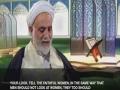 Tafseer al-Noor 24:31 - Qara\'ati (English subtitles)