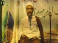 [شبِ نیمۃ شعبان] - [Youm-e-Mustazafin-e-Jahan] Molana Asghar Shaheedi   Speech - Urdu