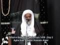 Sifaat-e-Sajjadiya - 22nd Moharram - Day 2 - Agha Shabbir Hussain Alawi - Urdu