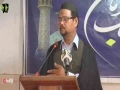 [Friday Sermon] 03 June 2016 | Professor Zahid Ali Zahidi - Karachi University - Urdu