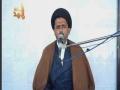 [Ramzan Lecture 2/2] Maulana Syed Yawar Abbas - استقبال ماہ رمضان - Urdu
