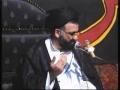 Tafseer e Khutbaat e Imam Sajjad Day 1 Urdu