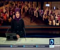 [22nd June 2016] Anti-regime demo continues in Bahrain | Press TV English