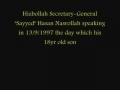 Sayyed Hasan Nasrallah PROUD about his son-s Martyrdom - Arabic sub English
