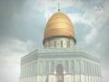 The Main Issue | Leader of the Muslim Ummah | Farsi sub English