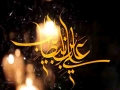 [Ayame Shahadat Imam Ali as] Nauha: Ali as Bohat Roay - Shuja Rizvi - Urdu