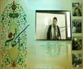 [Clip] Apni Talash Me Aitkaf Wa Hajj Ki Ahmiat | 2016/1437 | Br. Haider Ali Jaffri - Urdu