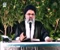 Bahrain ki surat hal | Bahrain Resistance | Agha Jawad Naqvi -Urdu