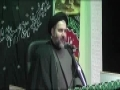 Day of Judgement (Qiyama) by Agha Hosseini Nassab Part 5- Persian