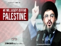 We Will Always Defend Palestine | Sayyid Hasan Nasrallah | Arabic sub English