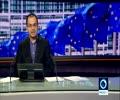 [1st July 2016 Quds Day] EU extends sanctions against Russia until Jan. 31 2017 | Press TV English
