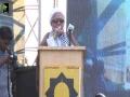 [AL-QUDS 2016] Karachi, Pakistan -  Speech H.I Mirza Yousuf Hssain - Urdu