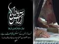 [Clip] - Namaz Baise Sukoon e Dil - Rahbar-e-Moazzam Ayat. Khamenei - Urdu