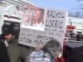 Calgary protest - Rachel Corrie - All Languages