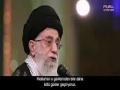 [Clip] Rehber Seyyid Ali Hamaney | Yemen, Bahreyn ve Filistin - Farsi Sub Turkish