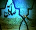 [Majlis July 19, 2016] Shahadat Imam Jafar Sadiq a.s | H.I Mohammad Ali Naqvi - Urdu
