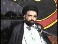 Tafseer e Khutbaat e Imam Sajjad Day 4 Urdu