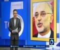 [21th July 2016] Iran-s Salehi warns P5+1 against violating JCPOA | Press TV English