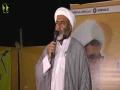 [Ahtejaji Alamatee Dharna 22 July 2016] Speech Molana Mukhtar Imami - Urdu