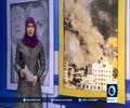 [5th August 2016] Saudi report defends deadly air raids on Yemen   Press TV English