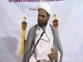 [Ramzan Lecture 05 2nd Series] H.I Akhtar Abbas Jaun | مولانااخترعباس جون | Fazail-e-Ameer-ul-Momineen