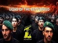 Lions of the Battlefield | Arabic sub English