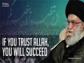 If You Trust Allah, You Will Succeed | Imam Sayyid Ali Khamenei | Farsi sub English